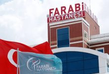Photo of Trabzon Farabi Hastanesi